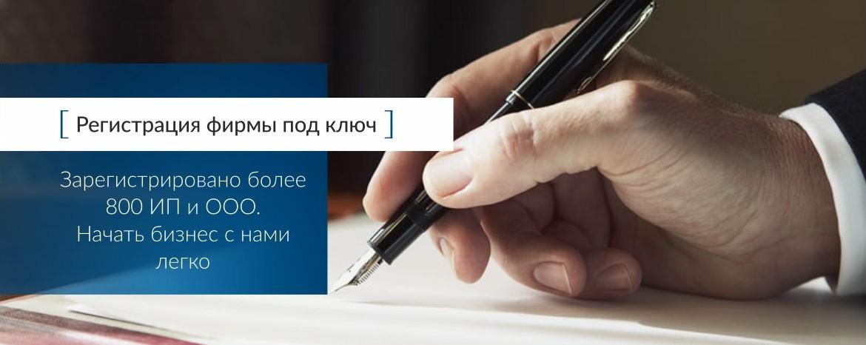 Регистрация ип краснодар сдача электронной отчетности в днр